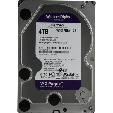 HIKVISION HDD WD40PURX-78